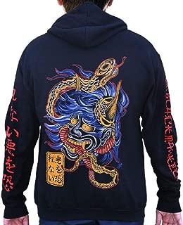 Men's Scorned by Clark North Hannya Hanya Traditional Asian Tattoo Art Hoodie