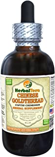 Chinese Goldthread (Coptis Chinensis) Tincture, Dried Root Liquid Extract (Brand Name: HerbalTerra, Proudly Made in USA) 4...