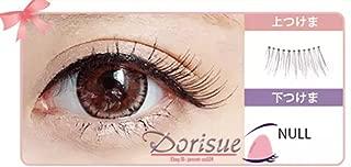 Dorisue H2 5 Pairs Half False Lot Half Mini Corner Winged False Eyelashes Cute Eye Lashes