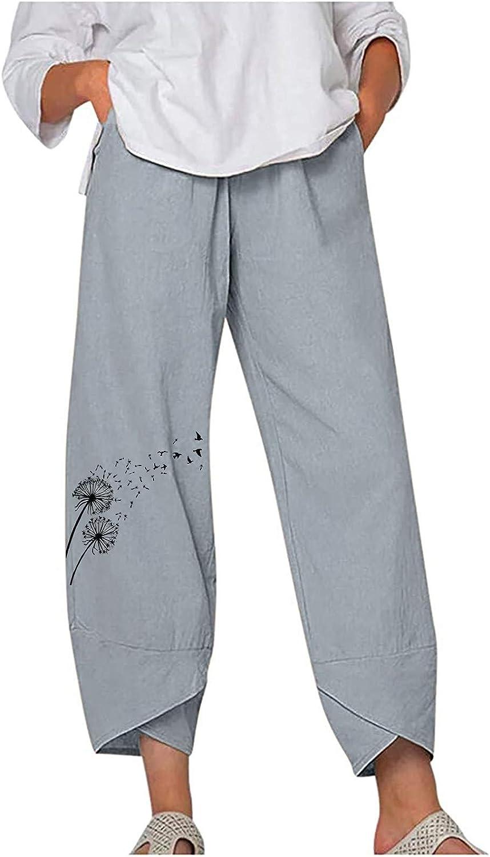 Fashion Trousers Women's Casual Pocket Dandelion Print Pants