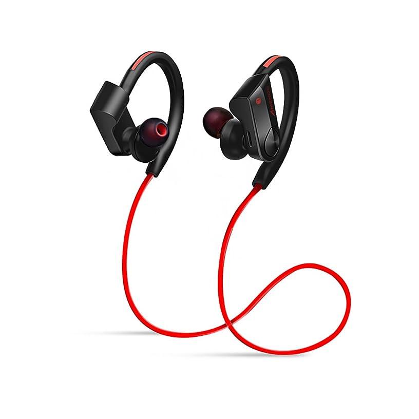 大きいについて捨てるAmendo ブルートゥース イヤホン Hi-Fi高音質 重低音 Bluetooth イヤホン 12時間音楽再生 人間工学設計 ハンズフリー通話 日本語説明書付き IPX6防水 iPhone/Android適用 Siri対応 (レッド) …