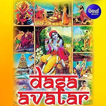 Dasa Avatar