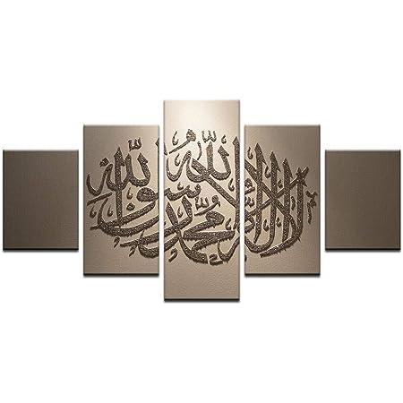 L/'Islam Musulman Islamique Caligraphie TOILE murale ART Photo Print A4