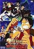 ワンピース THE MOVIE カラクリ城のメカ巨兵[DVD]