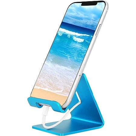 Urmustスマホスタンド 携帯スタンド スマホホルダー 卓上横縦置き スタンド アルミ合金製 耐久性抜群 滑り止めシリコン付き 持ち運びやすい 充電簡単 4-7.9インチのスマホ タブレット Nintendo Switch対応可能 ブルー
