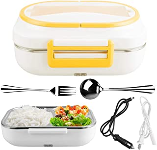 Electric Lunch Box Bento Meal Heater Portable Food Warmer with Stainless Stell Container for Home Office Travel Use 110V and 12V (Yellow)