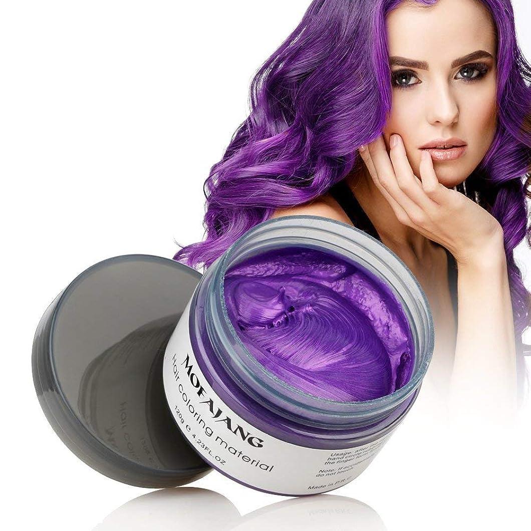 MOFAJANG Natural Hair Wax Color Styling Cream Mud, Natural Hairstyle Dye Pomade, Temporary Hairstyle Cream 4.23 oz, Hairstyle Wax for Men and Women (Purple)