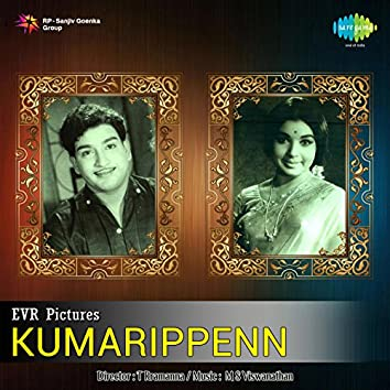 Kumarippenn (Original Motion Picture Soundtrack)