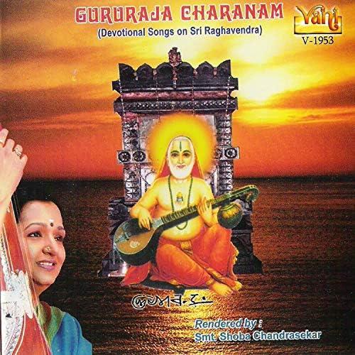 Shoba Chandrasekar