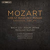 GREAT MASS IN C MINOR(SACD)