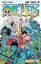 ワンピース ONE PIECE コミック 1-98巻セット