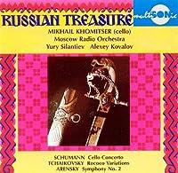Sym.2 / Cello Concerto : シランチェフ, コヴァリョフ / Moscow.rso, Khomitser(Vc)