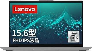 Lenovo ノートパソコン IdeaPad Slim 550i (15.6型FHD IPS液晶 Core i5-1035G1 8GBメモリ 512GB Webカメラ内蔵/1.66 kg )【Windows 11 無料アップグレード対応】