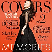 MEMORIES 2-Kahara All Time Covers-
