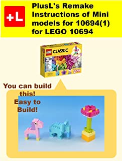 PlusL's Remake Instructions of Mini models for 10694(1) for LEGO 10694: You can build the Mini models for 10694(1) out of your own bricks!