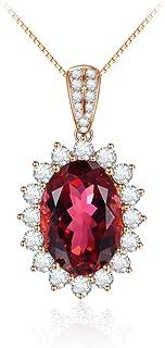 臻时 18K白金6.5克拉纯天然红色碧玺1.19克拉钻石吊坠项链