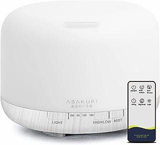 ASAKUKI 500ml Premium, Essential Oil Diffuser, 5 in 1 Ultrasonic Aromatherapy Fragrant Oil Vaporizer Humidifier, Timer and...