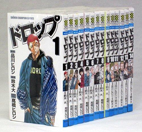 ドロップ 全14巻完結セット (少年チャンピオン・コミックス)