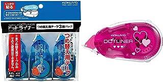 コクヨ テープのり ドットライナー つめ替え 3個 タ-D400N-08X3 & テープのり のり ドットライナー 本体 ハート柄 タ-DM405-08
