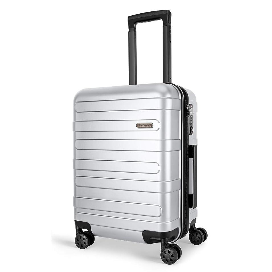 馬鹿具体的に椅子スーツケース キャリーケース タイヤ静音設計 機内持ち込み可能 出張TSAロック付き軽量 PC+ABS シルバー 旅行用
