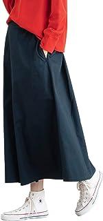 ANGELIEBE エンジェリーベ マタニティ 産前産後対応 フロント タック チノ ロング スカート 妊婦服 ロング丈 L~LL ネイビー 29442303