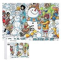 ジグソーパズル ワンピース ONE PIECE 大冒険 上陸-Color- 1000ピース 幼児 アニメ 漫画 子供 プレゼント 溢れる想い エンスカイ クリスマス 壁飾り 無毒無害 ギフト 誕生日