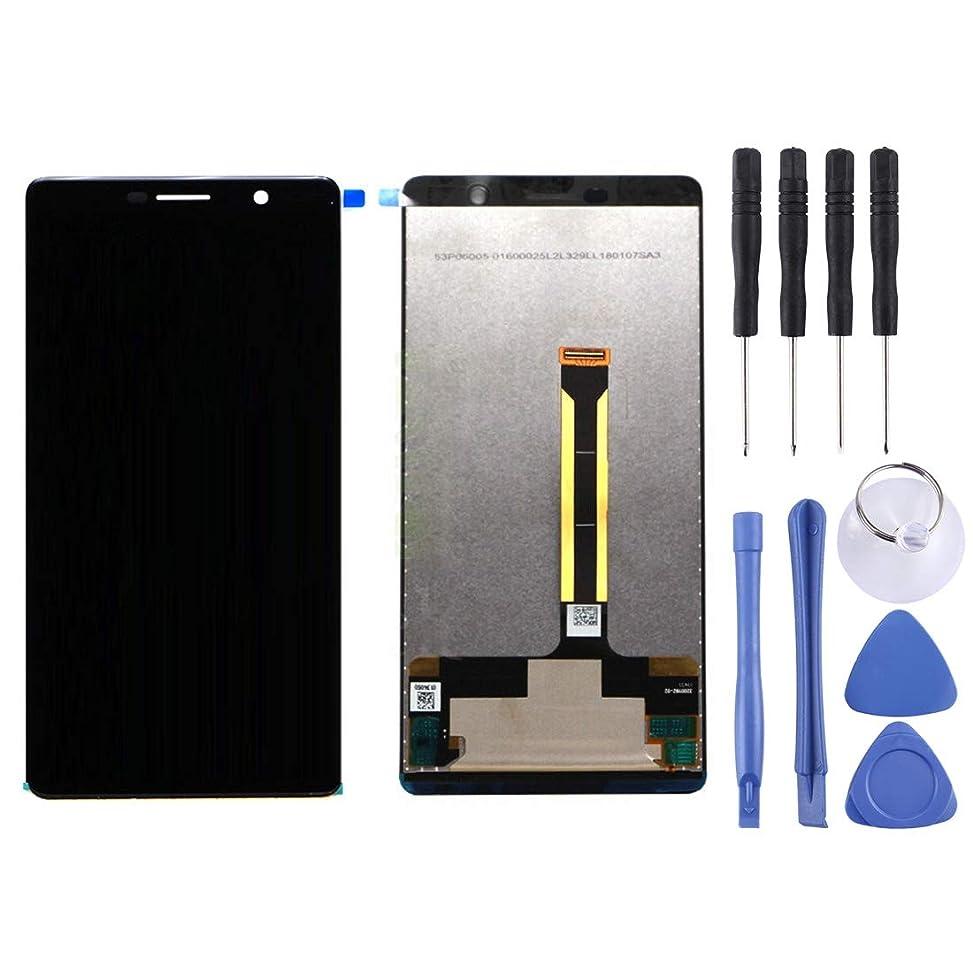 表示北方典型的なスクリーン組立 ノキア7プラス/ E9プラス(ブラック)用液晶画面とデジタイザのフルアセンブリLCD画面とデジタイザのフルアセンブリ Bei (色 : Black)