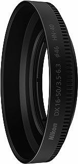 Nikon ネジコミフード HN-40 NIKKOR Z DX 16-50mm f/3.5-6.3 VR用