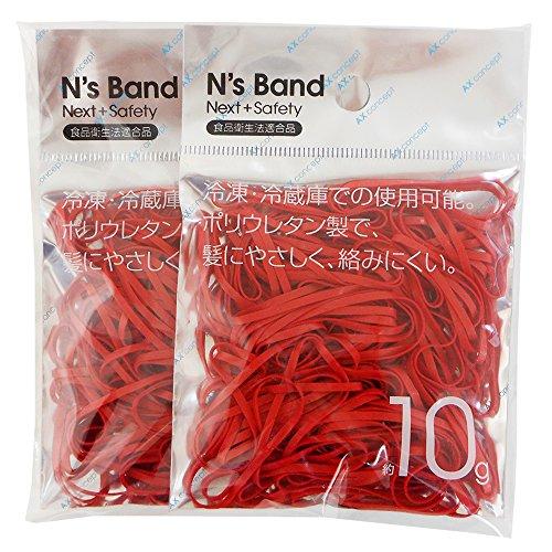 エヒメ紙工 輪ゴム Ns Band レッド ポリウレタン 2袋セット A-NB-R×2P [1972]