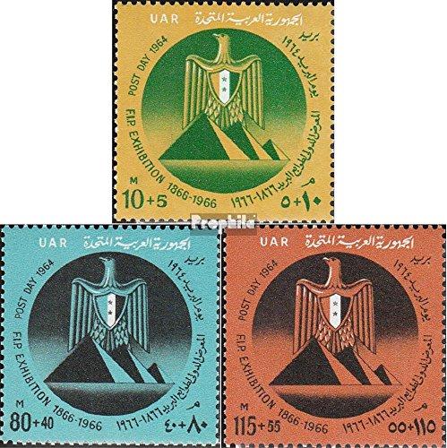 égypte mer.-no.: 732-734 (complète.Edition.) 1964 Post (Timbres pour Les collectionneurs)