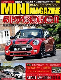 BMW ミニマガジン Vol.4 (メディアパルムック)