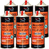 AZ(エーゼット) BIcc-002 自転車用 チェーンクリーナー クイックゾルブ 1L×6缶 (AU110) 水洗い不要 潤滑兼用チェーンクリーナー DB009