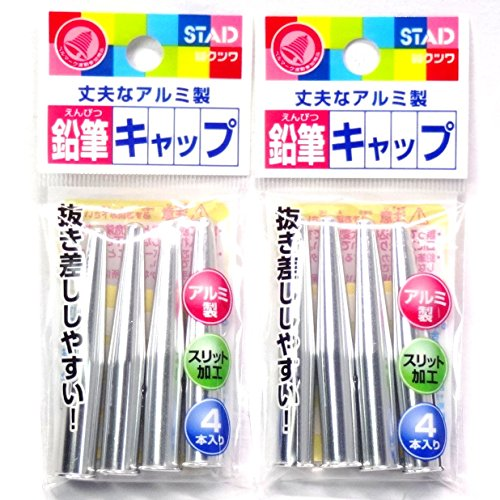 Kutsuwa STAD Pencil Cap Metal RB017, ×2 Packs/Total 8 Pieces(Japan Import) [Komainu-Dou Original Package]