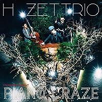 H Zettrio - Piano Craze (Dynamic Flight Edition) +1 [Japan CD] QECW-1006 by H Zettrio