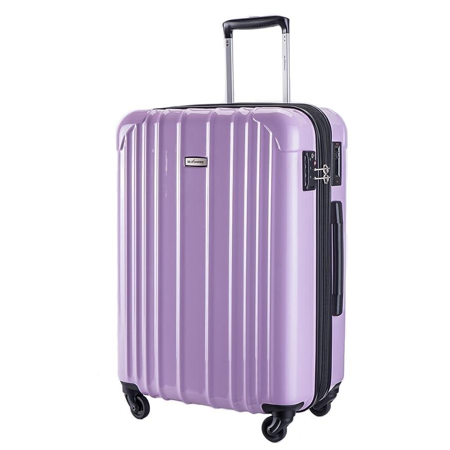 効率的アリーナフェードアウトストッパー付 スーツケース TSAロック搭載 ファスナータイプ Remrace 3サイズ