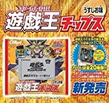 カードのみ240枚10BOX分 新品未開封 カルビー 遊戯王 チップス カード