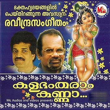 Kalabhamtharamkanna