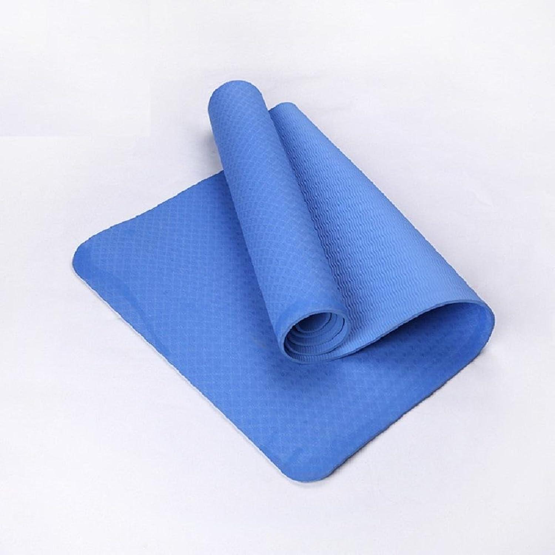 Fitness outdoor camping mat dance pad green tasteless nonslip Yoga mat