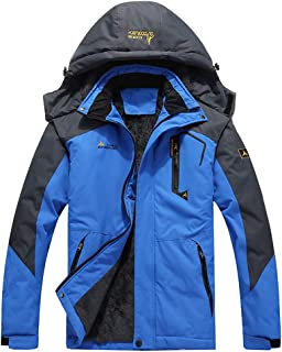 2019 Men's Waterproof Windproof Rain Snow Jacket Hooded Fleece Ski Coat