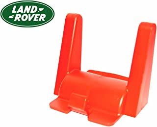LAND ROVER LR3 / DISCOVERY 3 / RANGE ROVER SPORT / LR4 / DISCOVERY 4 - TOW HITCH COVER - BLANKING PLUG IN FRAME PART# KNG500013