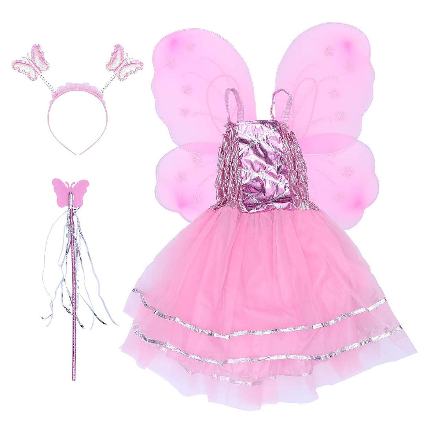 重荷磁気ビーチBESTOYARD 4本の女の子バタフライプリンセス妖精のコスチュームセットバタフライウィング、ワンド、ヘッドバンドとツツードレス(ピンク)