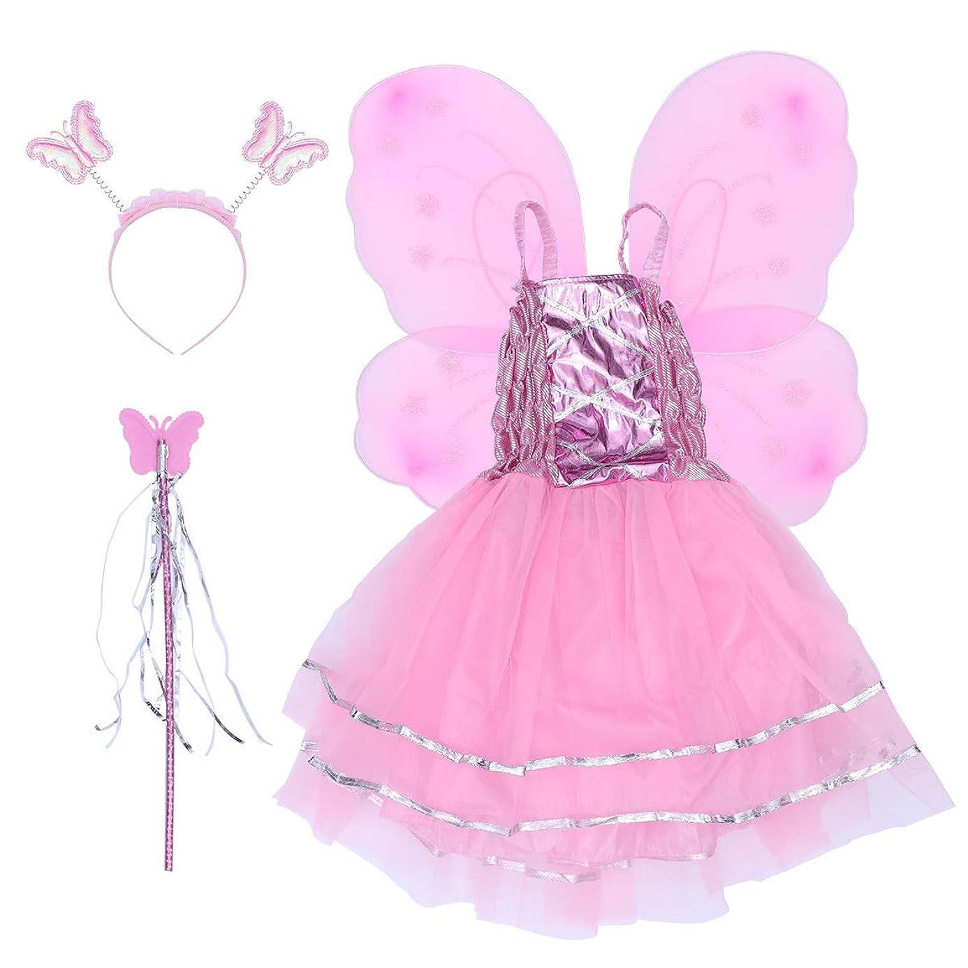 哲学博士ミュージカル絶滅BESTOYARD 4本の女の子バタフライプリンセス妖精のコスチュームセットバタフライウィング、ワンド、ヘッドバンドとツツードレス(ピンク)