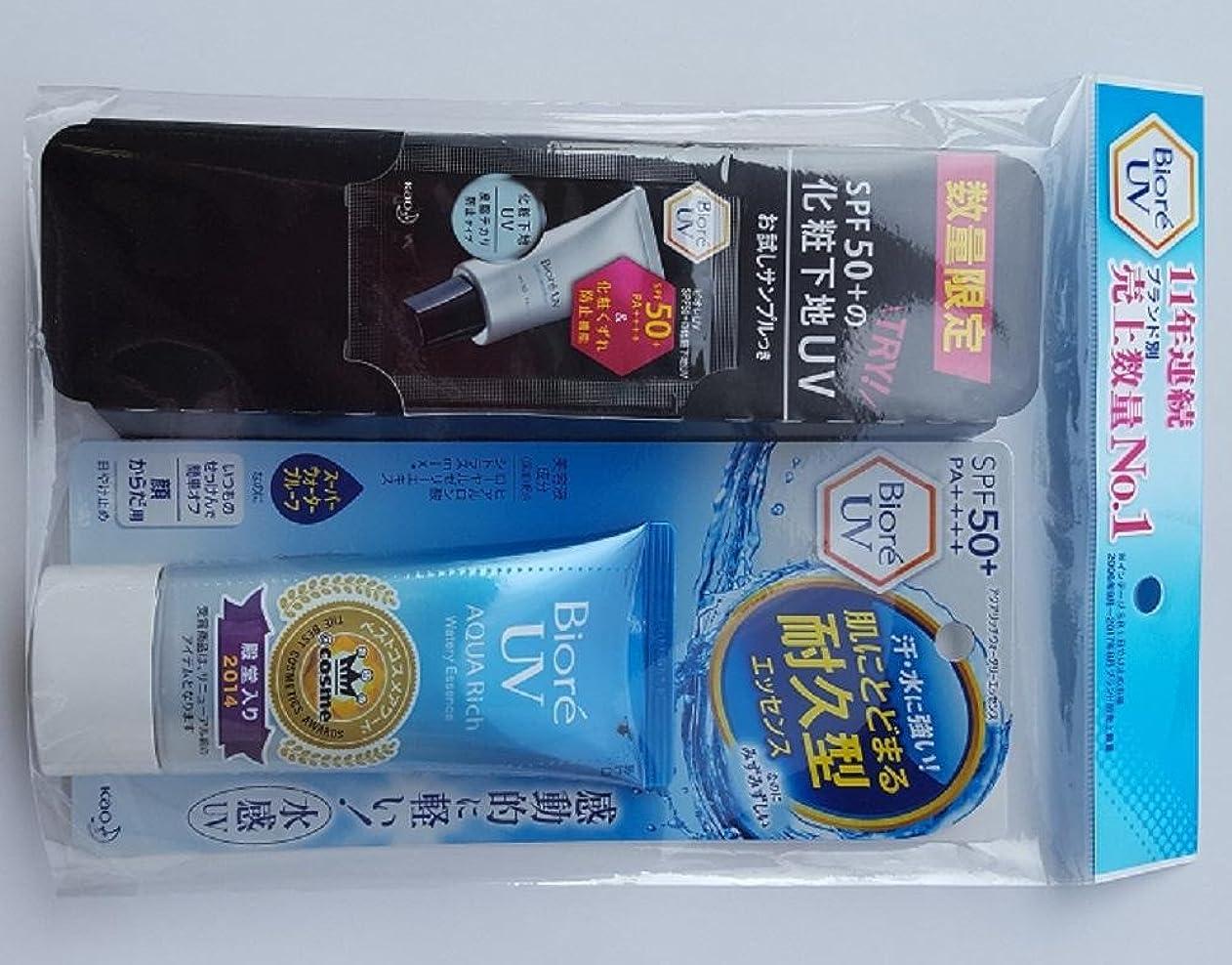 アンプタップ年次ビオレ UV アクアリッチ ウォータリーエッセンス SPF50+/PA++++ 50g +ビオレ UV 化粧下地UV 皮脂テカリ防止(試供品)1回分付き