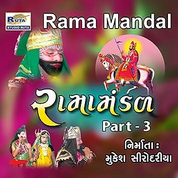 Rama Mandal, Pt. 3 (Lok Sahitya Bhajan)