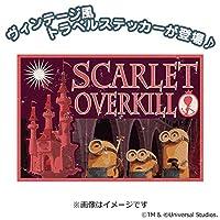 怪盗グルーシリーズ トラベルステッカー(8)SCARLET OVERKILL