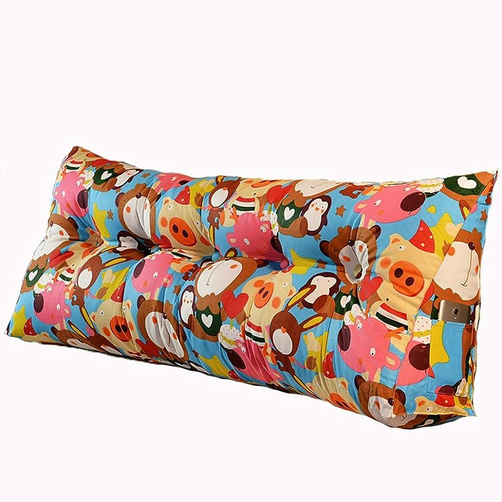 延期する同盟マイルベッド枕 マルチパターン選択ベッドロングピローヘッドボードソフトバッグトライアングルダブル畳布クッションピロー大背もたれ取り外し可能で洗えるサイズ90 cm-200 cmオプション 写真ベッド枕首まくら (色 : R, サイズ さいず : 200cm)