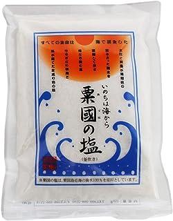 粟国の塩 500g