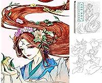 クリエイティブ中国の塗り絵ラインスケッチ描画教科書ヴィンテージ古代の美しさ絵画大人アンチストレス塗り絵大人用