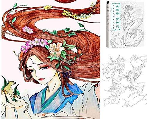 Gaocheng Libro de Colorear Creativo Chino Línea Dibujo de Bosquejo Libro de Texto Vintage Belleza Antigua Pintura Adulto Anti Estrés Libros para Colorear para Adultos