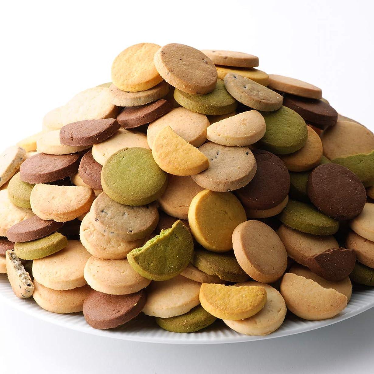 倍率仕立て屋バックアップ豆乳おからクッキー 1kg(200g×5袋)1枚約16kcal